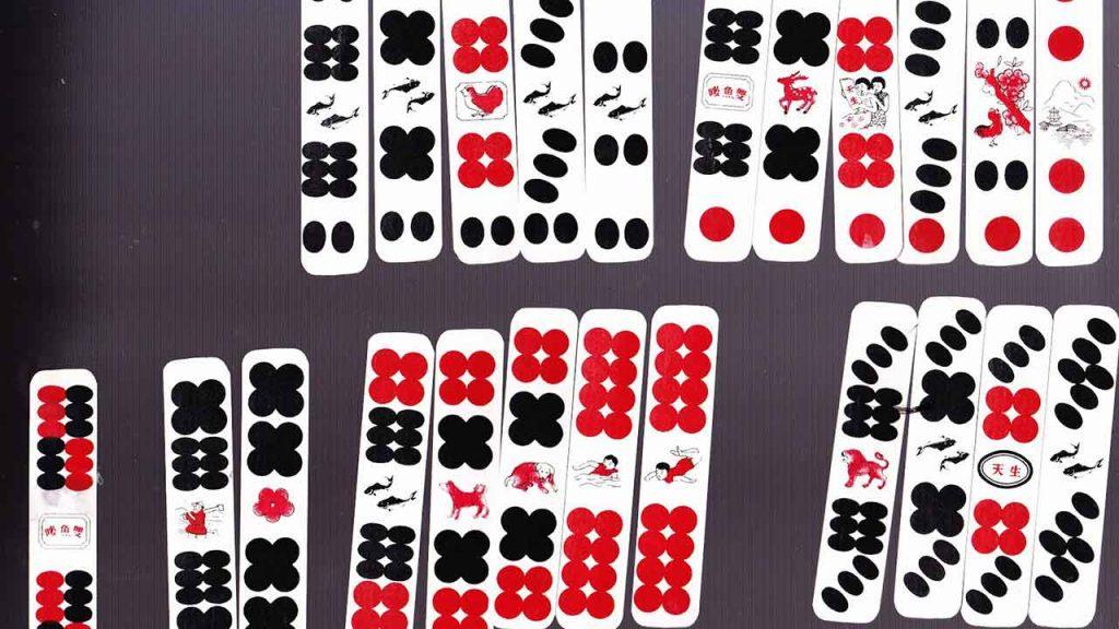 Domino Kiukiu
